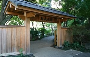 和風な門のイメージ